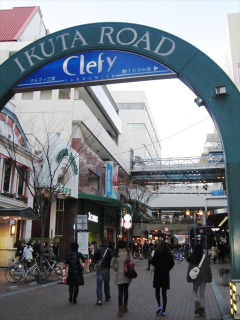 生田前筋商店街