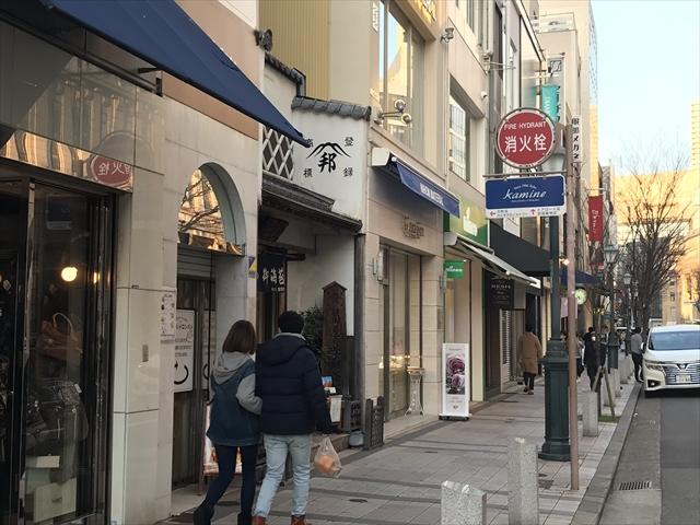 大丸前商店会