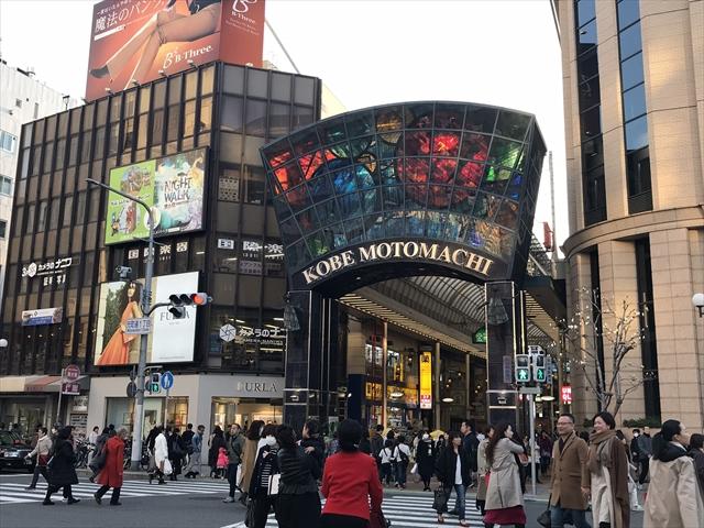 元町一番街商店街