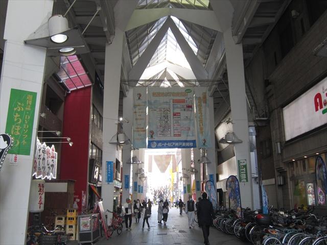 新開地センター商店街