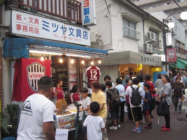 笠松商店街