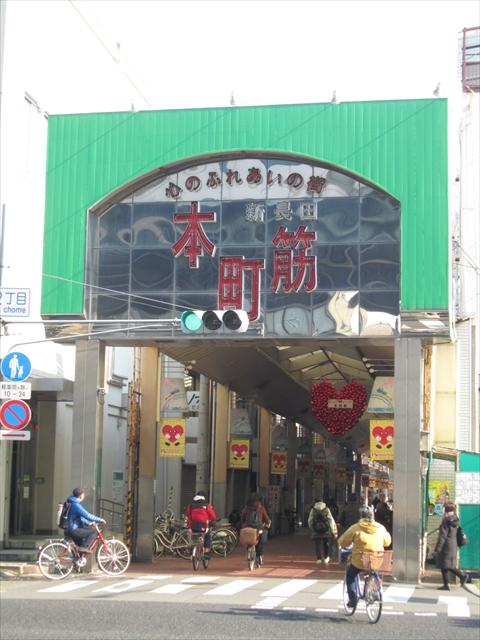 新長田本町筋商店街