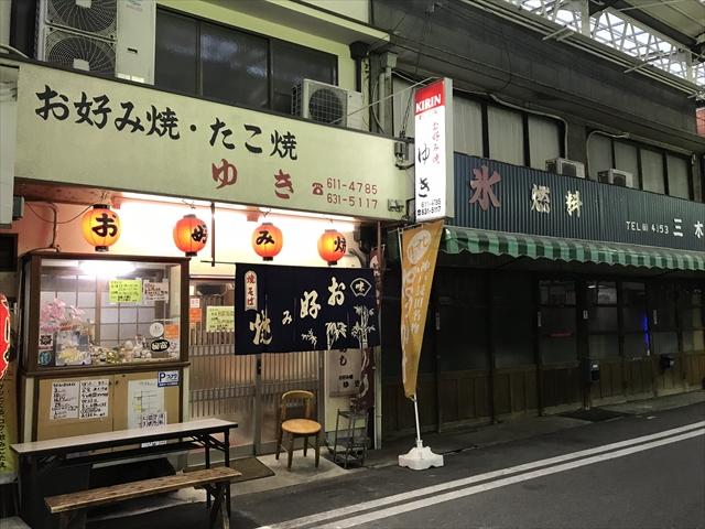 西神戸センター街