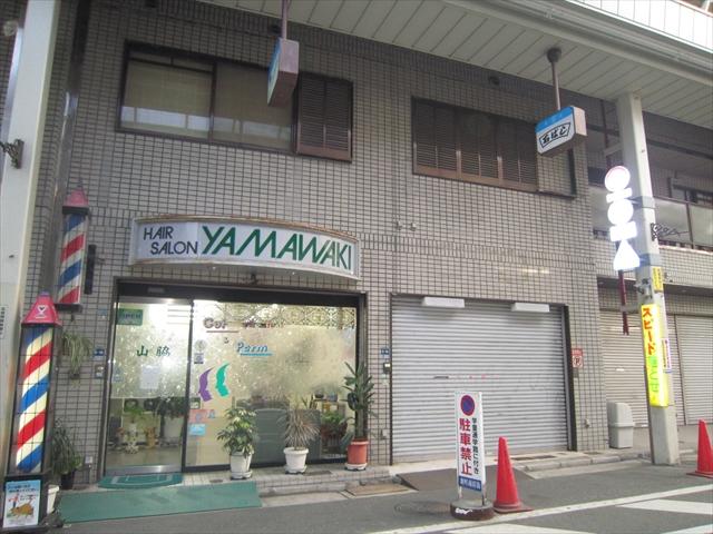 板宿新町商店街