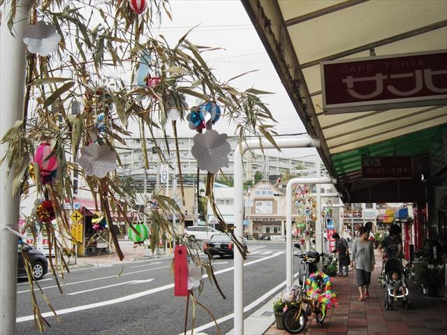 須磨浦商店街